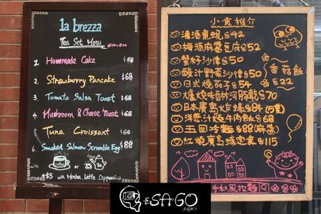 Chalkboards in Hong Kong
