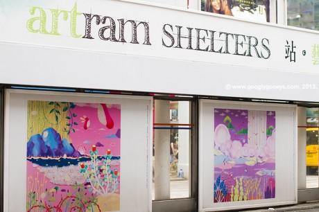 01 ArtRam Shelters Hong Kong