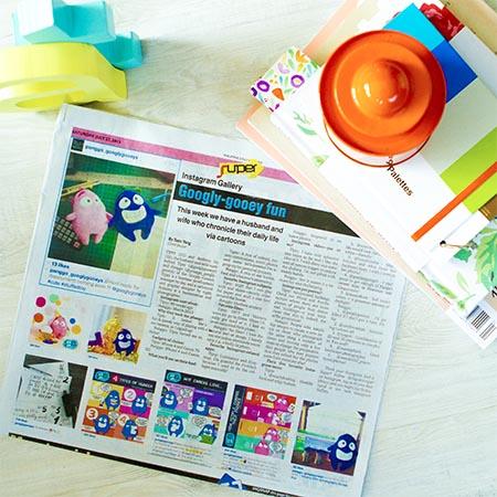 Googly Gooeys on Inquirer Super