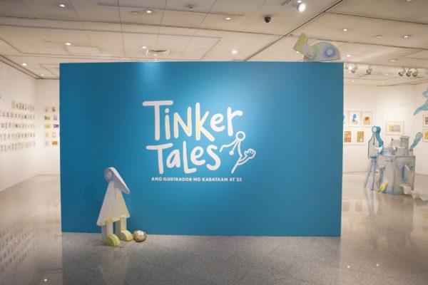 Ayala Museum Tinker Tales