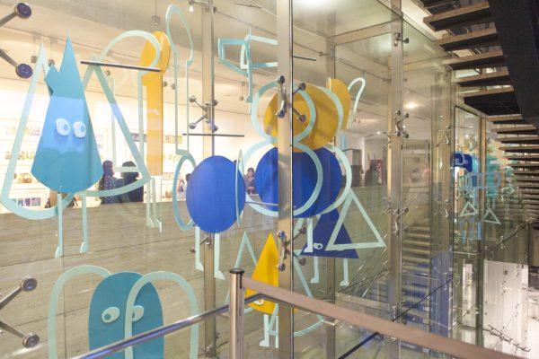 Ayala Museum Ilustrador ng Kabataan Mobiles