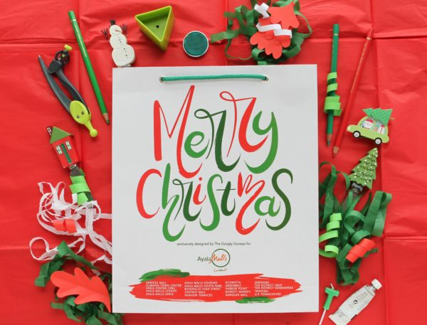 Ayala Malls Merry Christmas Brush Lettering